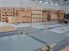 沪制/1吨电子地衡,T-800型2吨过磅秤,3吨电子地秤工业系列