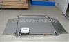 咨询不锈钢1吨小型电子秤,2000公斤电子地泵价位,不锈钢3吨电子地秤
