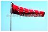 FXD-2新型高强度风向袋