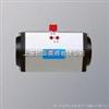 GTD雙作用氣動執行器