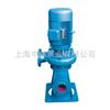 LW无堵塞立式排污泵|LW立式无堵塞污水泵