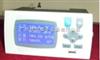 XSR20FC/A-HKRIT2A1B1B0S2V0XSR20FC/A-HKRIT2A1B1B0S2V0无纸记录仪
