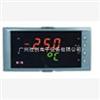 NHR-5600C-55/55/55-0/X/2/X/X-ANHR-5600C-55/55/55-0/X/2/X/X-A流量积算仪