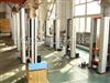 铝板抗拉试验机#铝板抗拉强度试验机#铝板拉伸强度试验机标准参数