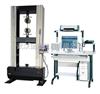 铝合金拉伸强度试验机#铝合金抗拉强度试验机(满足铝合金产品标准)
