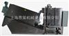 上海ECXP疊螺式污泥脫水機