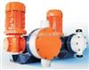 Eco-Line普羅名特Eco-Line系列計量泵