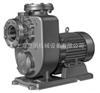GMP/KMP川源GMP/KMP自吸式离心泵