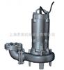 CP川源CP沉水式污物(泥)泵
