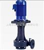 KD-B国宝直立式KD-B型耐酸碱化工泵