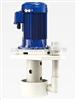 KDV国宝KDV直立式耐酸碱化工泵