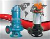 JYWQ系列潜水泵参数 JYWQ系列自动搅匀潜水泵