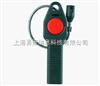 MSI Sensit HXG可然气测漏仪