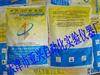 水泥试验用ISO标准砂销售报价 推荐天津供应厂家