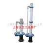 50FYS25-685E塑料液下泵