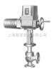 ZAZS型电动高压角型调节阀