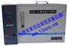 CCL-5水泥氯离子含量分析仪销售报价 销售供应厂家