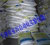 灌砂法试验砂销售价格报价 天津生产销售供应厂家