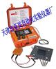 土壤无核密度仪型号H-4114销售报价 天津供应商