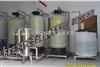 石家庄软化水设备厂家