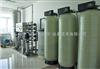 石家庄、邢台锅炉软化水设备厂家
