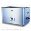 超声波清洗器|SK30GT