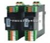 WP-9072WP-9072温度变送器