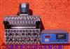 防水卷材低温柔度弯曲试验仪型号报价 销售供应厂家