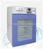DNP-9272-1电热恒温培养箱