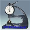 防水卷材测厚仪型号HD-10报价 销售厂家 供应商