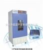 LHP-160E恒温恒湿培养箱
