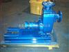 XBD-Z同步排吸自吸泵