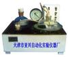 卷材釉砖真空吸水仪型号报价 销售厂家 供应商