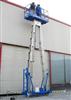 铝合金升降平台大连哪里有卖高空作业平台高空升降机的
