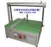 苯板切割机型号QGJ-A销售报价 销售厂家 供应商