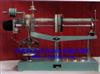 小型水泥抗折试验机型号KZY300报价 销售供应厂家