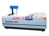 GJ03-Z01全自动激光粒度分布仪