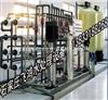 洛阳纯净水设备厂家 价格