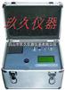 ZQ35-CM-05多功能水质监测仪(总磷、总氮 氨氮、)