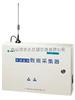 HJ53-EST-2000环境监测数据采集器