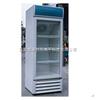 YT CZ-025F种 子低温储藏柜