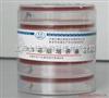 DNA酶甲基绿琼脂基础