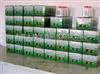 马尿酸钠培养基