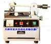 涂膜划痕试验仪型号QHZ销售报价 销售厂家 供应商