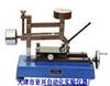 漆膜铅笔法硬度计型号QHQ报价 销售厂家 供应商