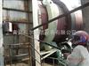 MH17/13高压热水清洗机 高压清洗机厂家