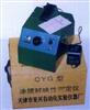 涂膜鲜映性测定仪型号QYG报价销售厂家供应