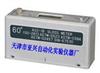 光泽度计型号KGZ-60销售报价 销售厂家 供应商