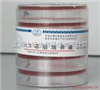葡萄糖蛋白胨培养基价格